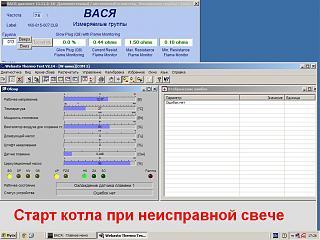 FAQ по Webasto и как сделать из догревателя  отопитель-svecha-neispravna-.jpg