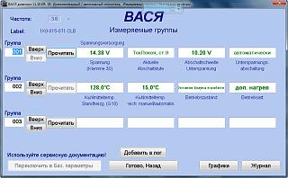 Webasto (неисправности)-2011-12-20_183625.png
