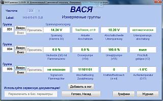 Webasto (неисправности)-2011-12-20_183751.png