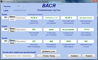 Webasto (неисправности)-2011-12-20_183820.png
