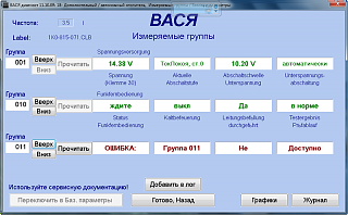Webasto (неисправности)-2011-12-20_183851.png
