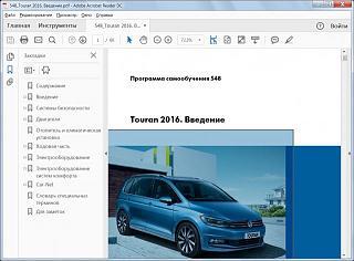 SSP по новому Турану 2016 на русском языке-bezymyannyi.jpg