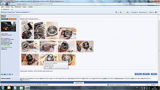 Ошибки на сайте-risunok1.jpg