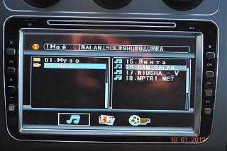 Головное устройство TID-6581-dsc_0155.jpg