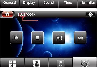 Головное устройство TID-6581-tid-6581.jpg