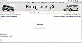 Ошибки на сайте-bag.jpg