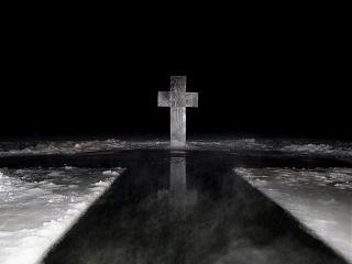 Всех с праздником Крещения !-img_1723r2.jpg