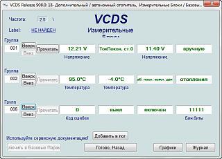 Webasto (неисправности)-2012-01-27_170448.jpg